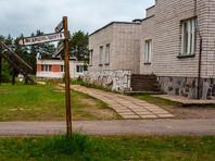 """Суд в Карелии оштрафовал лагерь """"Сямозеро"""", где погибли 14 детей, на 200 тысяч рублей"""