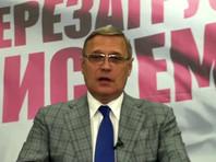 В Ставрополе напали на Михаила Касьянова