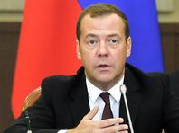 """Медведев допустил разрыв дипотношений с Украиной - чтобы """"отрезвить Киев"""""""