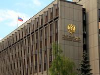 """В Совфеде опровергли связи между отключением интернета в Крыму и украинскими """"диверсантами"""""""