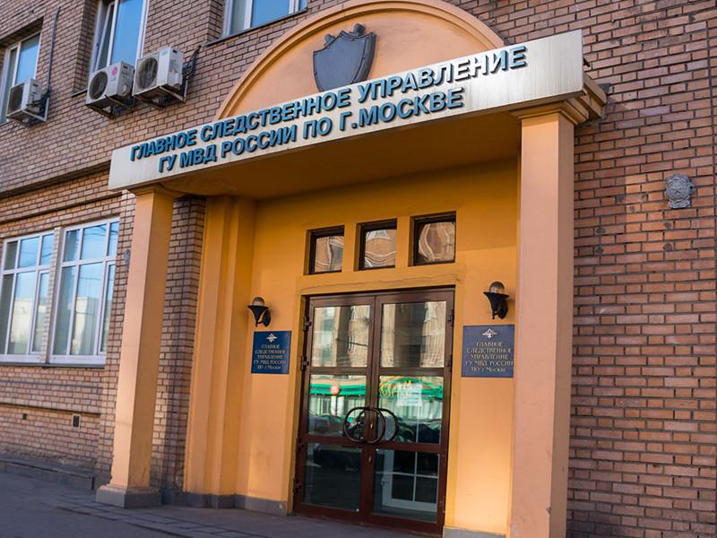 Вслед за СК реорганизацию затеяли в занимавшейся делом Шакро структуре МВД