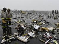 Основной версией причины крушения самолета FlyDubai в Ростове-на-Дону является человеческий фактор