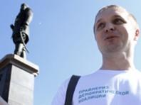 """Кандидата в Госдуму от ПАРНАСа могут снять с выборов из-за свастики на фальшивой странице в """"ВКонтакте"""""""