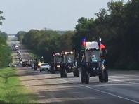 Участники тракторного пробега на Москву отказались от переговоров с кубанскими властями после избиения дальнобойщика