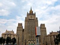РФ предложила США вернуть россиян Ярошенко и Бута
