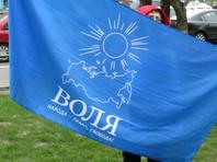 """Партия """"Воля"""" Светланы Пеуновой ликвидирована из-за экстремистского обращения к военнослужащим"""