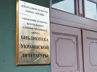 Прокуратура вернула следователям дело директора Библиотеки украинской литературы