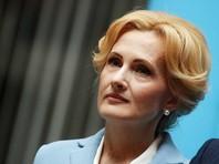 """Организаторы митинга против """"пакета Яровой"""" согласились провести его в парке """"Сокольники"""""""