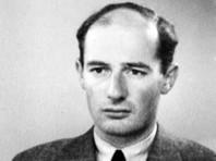 Рауль Валленберг был казнен по приказу Сталина и Молотова, выяснилось из тайных дневников председателя КГБ