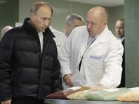 """ФБК проводил расследование деятельности Пригожина, которого пресса считает """"неприкасаемым"""" из """"когорты близких связей"""" президента"""