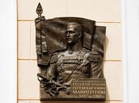 Вторично облитую краской доску Маннергейму в Петербурге отмыли за ночь