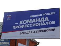 """""""Единая Россия"""" будет использовать закадровый голос Путина в агитации на выборах в Госдуму"""