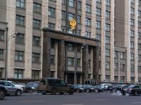 """Петиция за отмену """"пакета Яровой"""" собрала необходимые 100 тысяч голосов"""