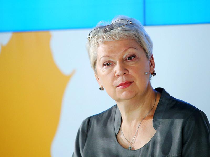 Глава Минобрнауки РФ Ольга Васильева выступила на Общероссийском родительском собрании и призвала родителей не бояться за будущее российской образовательной сферы