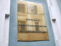 Россияне в 2016 году стали больше доверять ЦИК