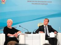 Председатель правительства РФ Дмитрий Медведев и новый министр образования и науки РФ Ольга Васильева