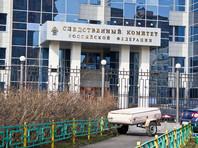 В СК опровергли связь между арестами высокопоставленных сотрудников и реформой ведомства