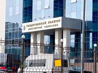 """""""Коммерсант"""" узнал о масштабной реформе в СКР, совпавшей с громкими арестами подчиненных Бастрыкина"""