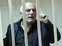 """Пресненский районный суд в пятницу, 26 августа, арестовал на два месяца предпринимателя Арама Петросяна, обвиняемого в захвате отделения """"Ситибанка"""" в центре Москвы"""