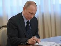 Тем же указом Путина освобождены от занимаемых должностей еще шесть генералов силовых ведомств