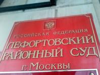 После закрытого заседания суда фигурант дела о хищениях в Минкульте отпущен из СИЗО