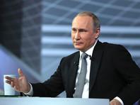 Путин по телефону договорился с новой главой правительства Британии о встрече