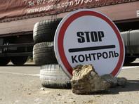 На границе Крыма и Украины возобновляется пропуск граждан и транспорта