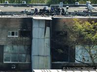 Следователи опрашивают руководство сгоревшей в Москве типографии