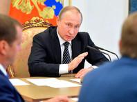Путин объявил о переходе властей Украины к террору