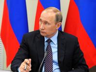 """Путин велел РЖД гордиться успехами и внедрять новые """"транспортные продукты"""""""