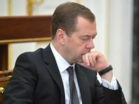 """Медведев подписал распоряжение о создании игорной зоны в """"Красной поляне"""""""