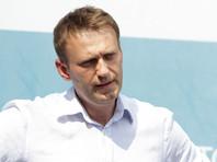 """Фонд Навального обратился в ФСБ с просьбой  возбудить дело в отношении """"повара Путина"""""""