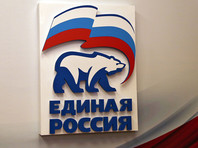 """СМИ оценили выполнение """"Единой Россией"""" обещаний, данных перед предыдущими выборами"""