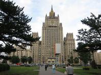 """В МИД РФ заявили, что жизни захваченного талибами российского летчика """"ничего не угрожает"""""""