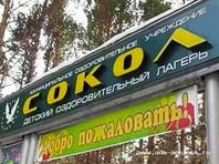 """Число госпитализированных детей из скандального лагеря """"Сокол"""" в Ачинске превысило 30"""