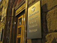 В Минобрнауки опровергли информацию о готовящемся массовом увольнении научных сотрудников