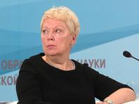 Глава Минобрнауки рассказала о новых учебниках истории без сложных вопросов
