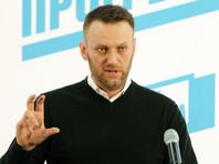 Суд отказался изменить условный срок Навальному на реальный по делу Yves Rocher
