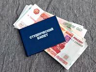 Правительство РФ не рассматривало обещанную Ливановым индексацию стипендий студентам