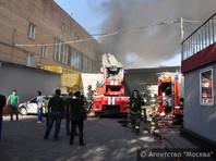 При пожаре на складе в Москве погибли минимум 16 человек. Вероятен поджог