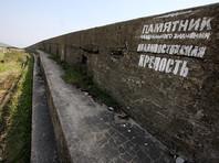 Полиция Приморья завела дело на бизнесменов, распиливших на металлолом часть Владивостокской крепости