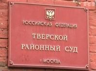 Тверской суд Москвы арестовал двоих предполагаемых сообщников Шакро Молодого