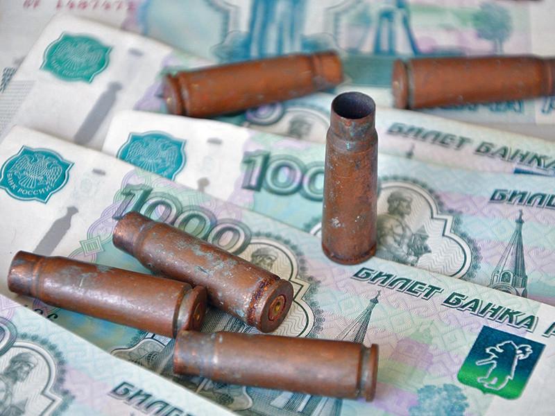 Содержание базы находится на балансе военного министерства. В среднем в 2015-2016 годах Минобороны тратило на воинскую часть 14,7 миллиона рублей без учета засекреченных контрактов