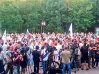 """В Москве на митинг против """"пакета Яровой"""" пришли около двух тысяч человек"""