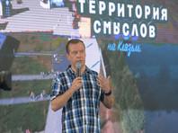 РБК: В Кремле скандал вокруг слов Медведева об учителях считают заказной кампанией