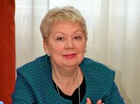 Васильева рассказала о первом шаге на посту министра образования