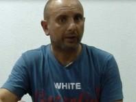 """Пособников украинских """"диверсантов"""" вначале  наказали за хулиганство, выяснил """"Коммерсант"""""""