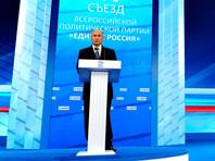 """""""Единая Россия"""" выбрала для своей предвыборной агитации 12 цитат Путина"""
