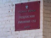 Главу отдела собственной безопасности УВД по ЦАО Москвы арестовали на два месяца