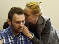 Навальный обвинил Володина и Неверова в организации слежки за своими детьми